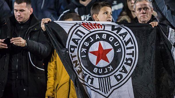 ВКиєві перед матчем з«Динамо» невідомі побили фанатів сербськогоФК «Партизан»