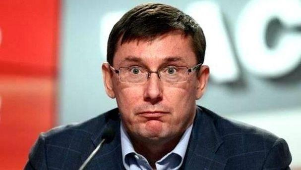 Аккаунт Луценка в Twitter виявився фейком