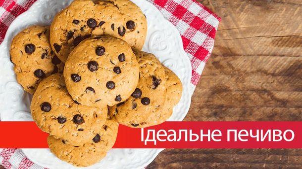Штучний інтелект створив рецепт ідеального печива