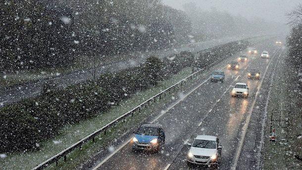 Дощ і мокрий сніг очікуються внайближчі дні