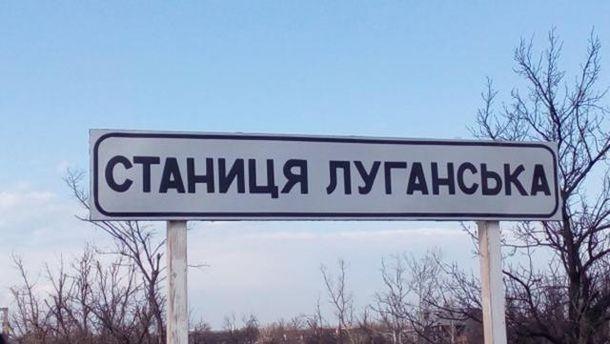КПВВ «Золоте» працюватиме втестовому режимі 9-10 грудня