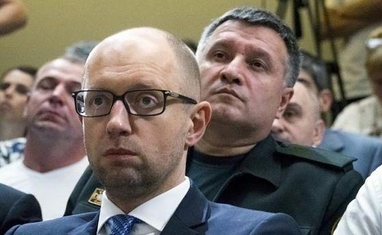 Дело огосизмене: суд заслушает Авакова иЯценюка
