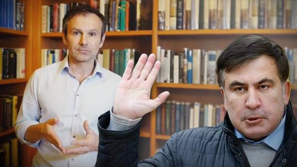 Передвиборча гонка почалась: що означає суд над Саакашвілі та відео Вакарчука
