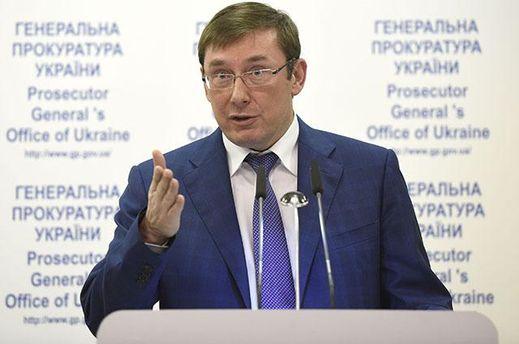 ГПУ привлечет профессионалов  ФБР для экспертизы пленок спереговорами Саакашвили иКурченко