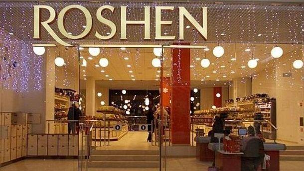 Roshen планує викупити земельну ділянку вБорисполі