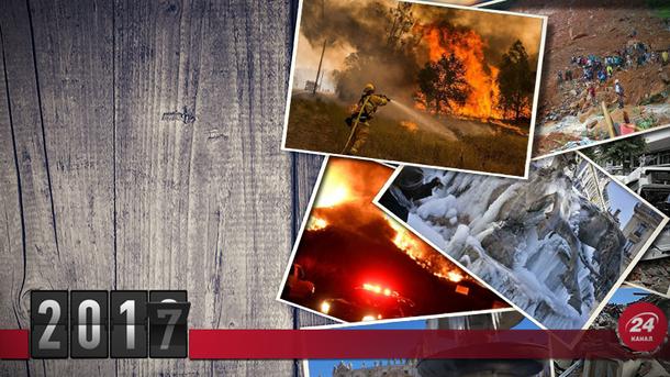 Убийственные стихийные бедствия, которые потрясли мир в 2017 году