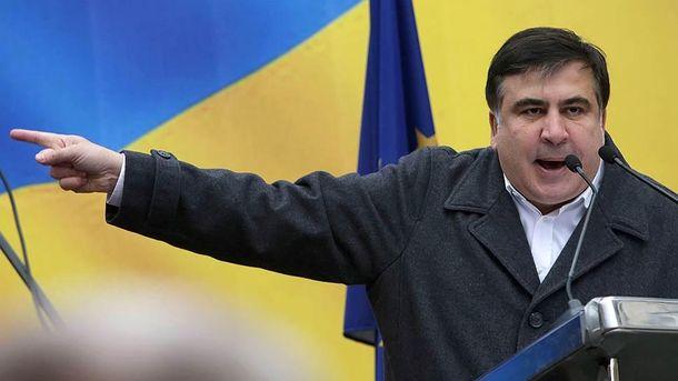 Стало известно, когда ГПУ вызывает Саакашвили надопрос