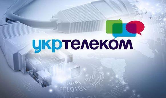 Апеляційний суд підтвердив незаконність приватизації «Укртелекому»