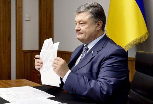 Порошенко підписав закон, заяким тепер він призначатиме членів НКРЕКП
