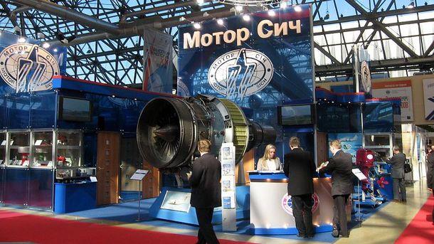 Українське підприємство вперше отримає держзамовлення на гелікоптери