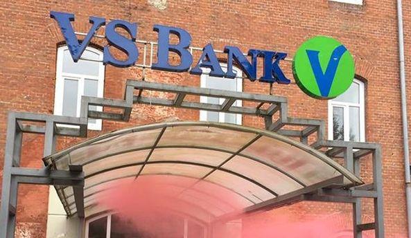 Російський Сбєрбанк продав 99,9% VSбанку