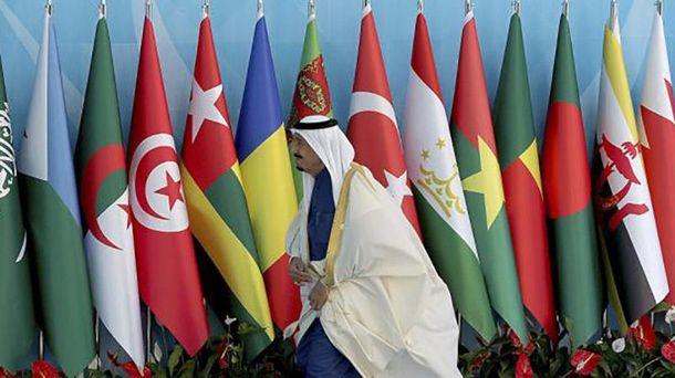 Країни Організації Ісламського співробітництва визнали Східний Єрусалим столицею Палестини