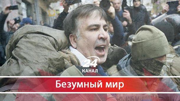 Волшебная сказка о Михо, или Как экс-президент Грузии сухим из воды вышел