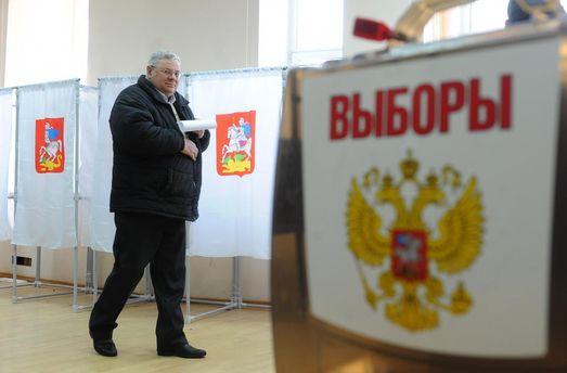 У Росії дату президентських виборів призначили на річницю анексії Криму