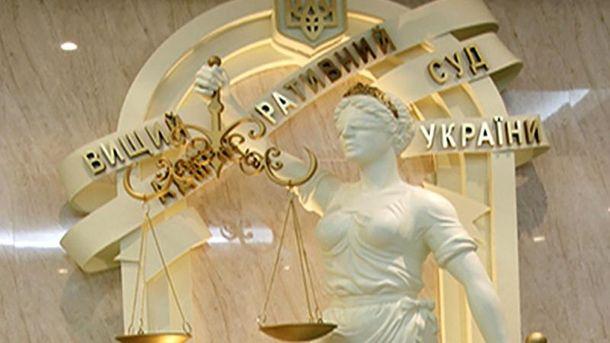 Усудьи ВАСУ нашли две незадекларированные квартиры вцентре Киева
