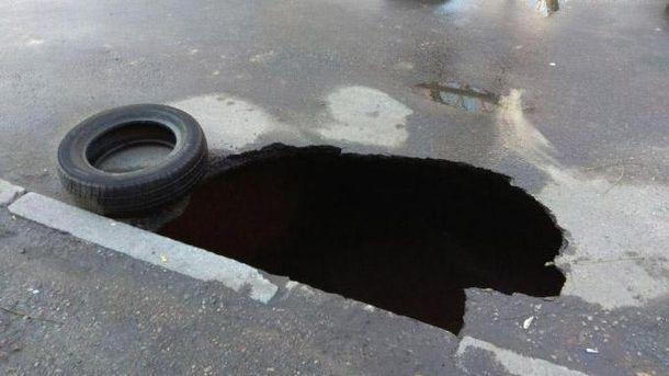 ВОдесі посеред дороги утворився величезний провал: опубліковані фото