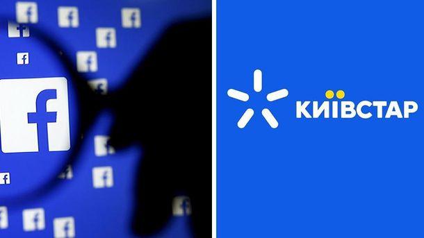 Головні новини 15 грудня: Facebook заполонив небезпечний вірус,