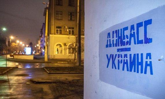 Як українізувати окупований Донбас