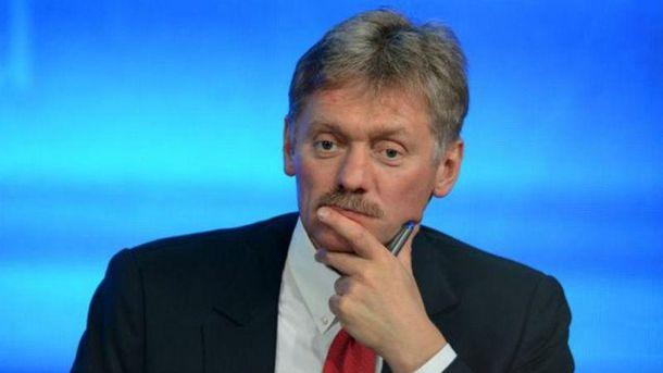 Российская Федерация все-таки удерживает настрой навыстраивание отношений с EC - Кремль