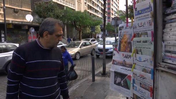 Протесты вИзраиле: встолкновениях сполицией погибли четверо палестинцев
