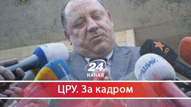 Судова епопея: Київський суд повністю виправдав скандального ректора-хабарника