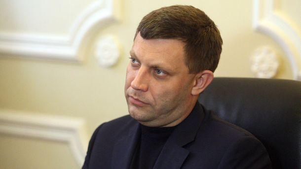 Захарченко: Никто неимеет права указывать нам, где будут находиться миротворцы ООН