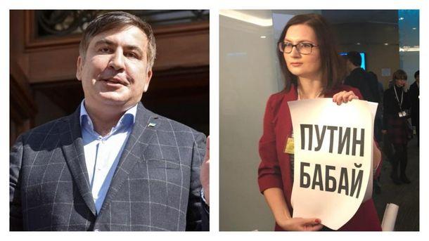Самые смешные мемы недели: Генпрокарикатура, Путин – бабай