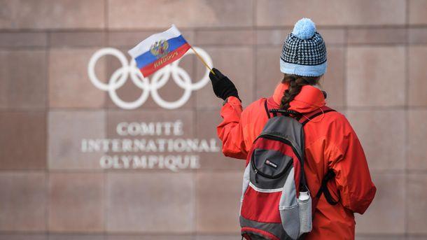 Олімпіада-2018: МОК заборонив використання російської символіки
