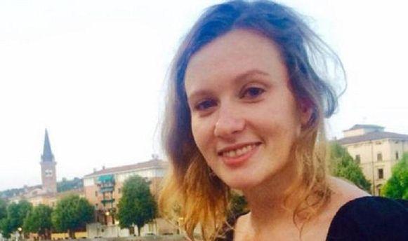 ВВС: ВЛиване найдена убитой сотрудница английского посольства