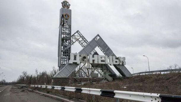 Все не так: Донбас ніколи не буде таким, як раніше