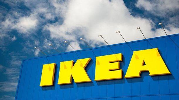 Европейская комиссия  займется налогами IKEA