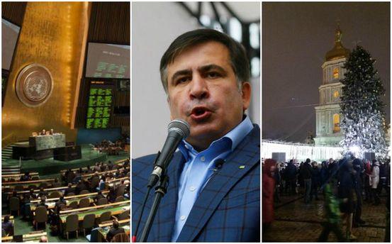 Поклонская прокомментировала принятиеГА ООН резолюции поКрыму