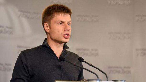 У фінкомітеті Ради назвали найбільш імовірного кандидата— Голова НБУ