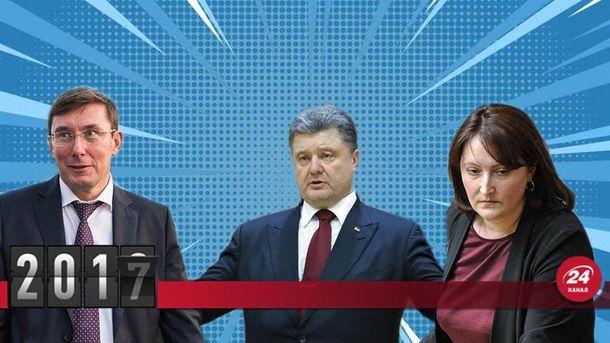 Вони геть розчарували українців...