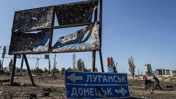 Законопроект о реинтеграции Донбасса откладывают