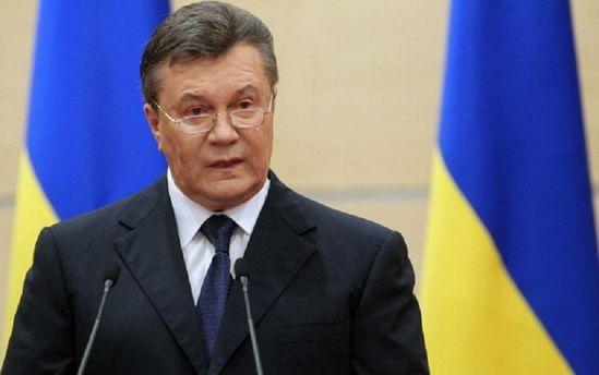 Швейцария вновь продлила санкции против Януковича