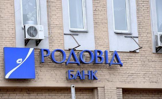 Курс рубля ускорил падение после уменьшения  ставкиЦБ