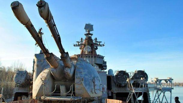 Побудували на95%: ЗСУ відмовилися від ракетного крейсера «Україна»