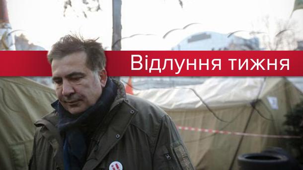 УСаакашвили рассказали, что вдействительности случилось — Штурм Жовтневого