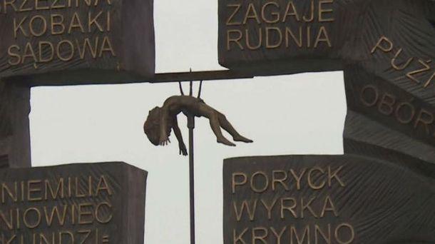 Спорный монумент  «Волынская резня» могут установить впольском Торуне