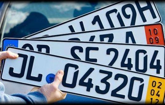 Гройсман пояснив, як будуть розмитнюватись авто на єврономерах