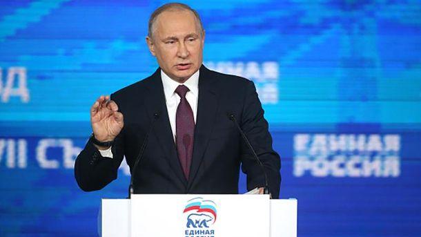Путин: Мыбудем идти отпобеды кпобеде. Так ибудет