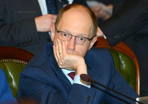 Нацполиция Украины: Интерпол отменил разыскной циркуляр вотношении Яценюка
