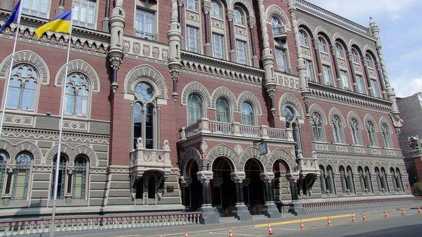 Гонтарева остается: украинцы возмущены ситуацией со«сменой» руководителя НБУ