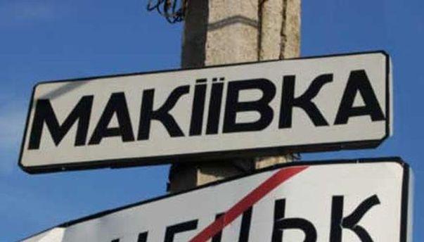 «Жаль людей»: соцсети всколыхнуло фото «новогоднего настроения» в завоеванной Макеевке