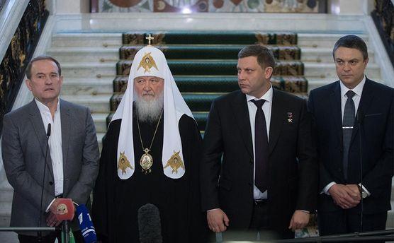 Медведчук, патріарх Кірілл