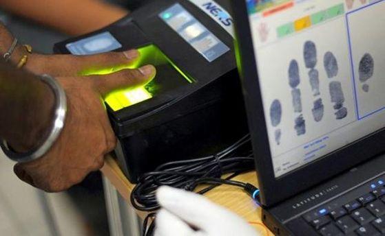 Биометрический контроль на границе с Россией