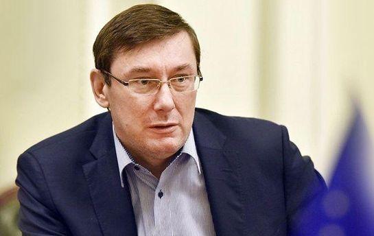 Луценко визнав помилкою публічне зведення рахунків зНАБУ