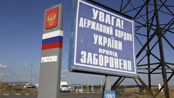 Накордоні України таРФ почали тестувати систему біометричного контролю
