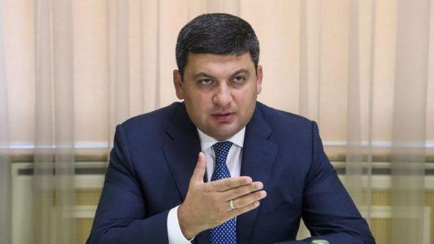 Гройсман наполягає на відставці голови Укроборонпрому